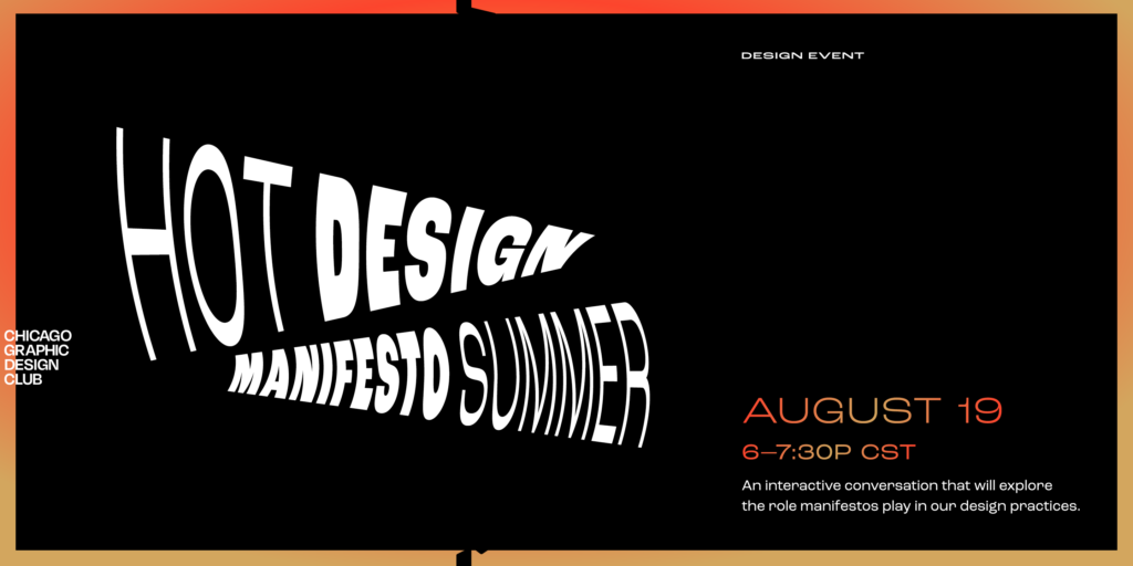 Hot Design Manifesto Summer | An Interactive Conversation
