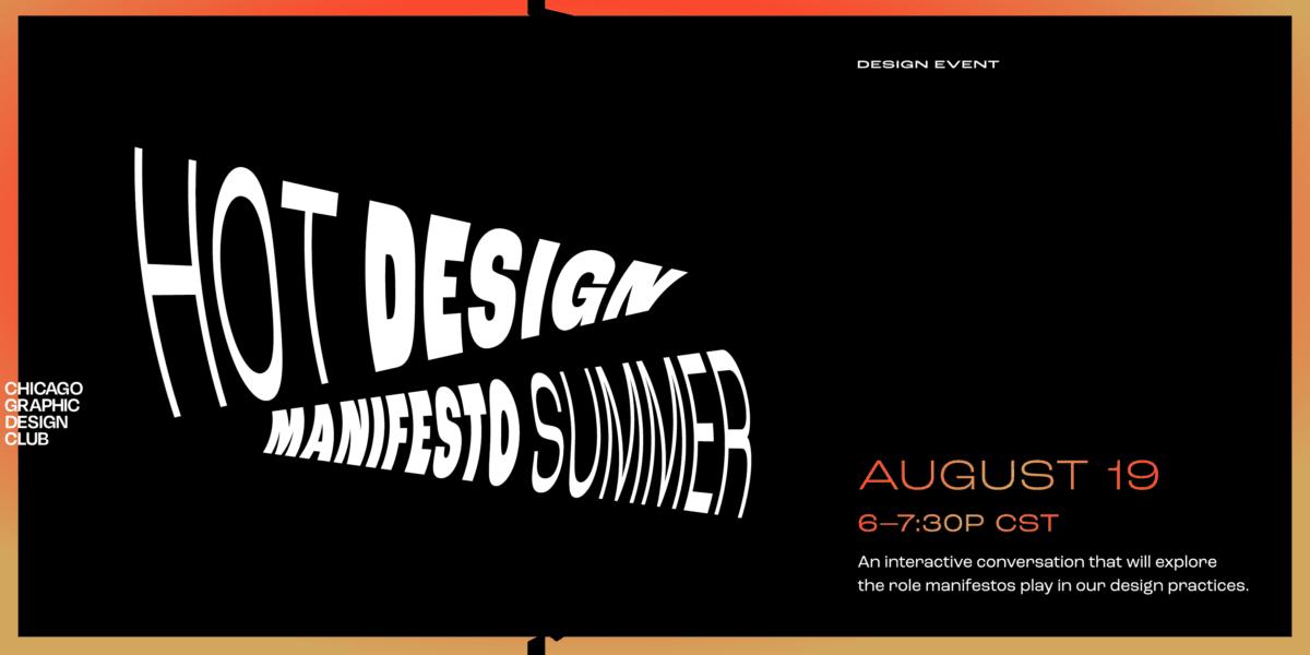 Hot Design Manifesto Summer   An Interactive Conversation
